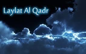 Programme de la nuit du 26 Ramadan Mosquée Assalam   & Rappel sur l'organisation