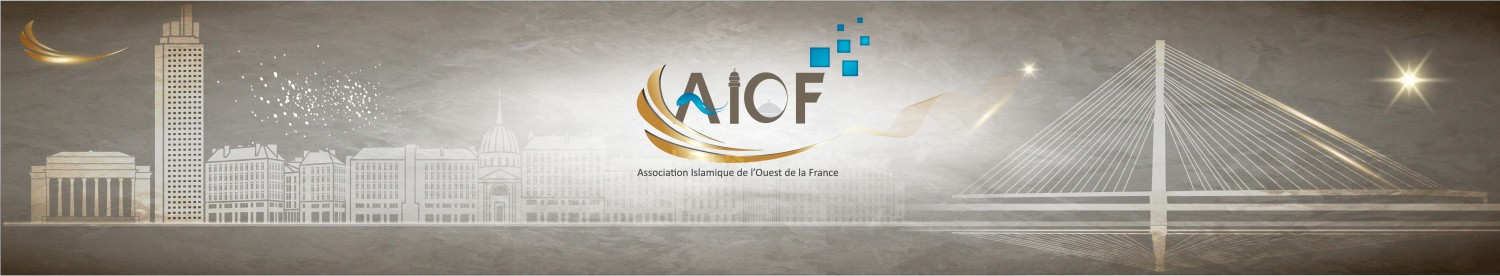 Association Islamique de l'Ouest de la France