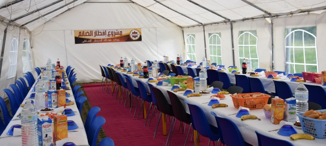 L'iftar, Un effort humain et financier conséquent…