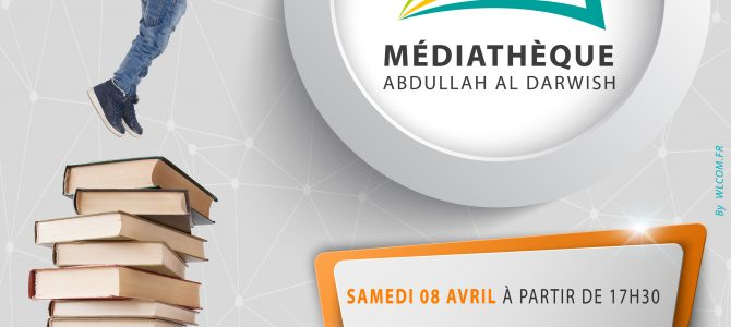 L'inauguration de la Médiatheque