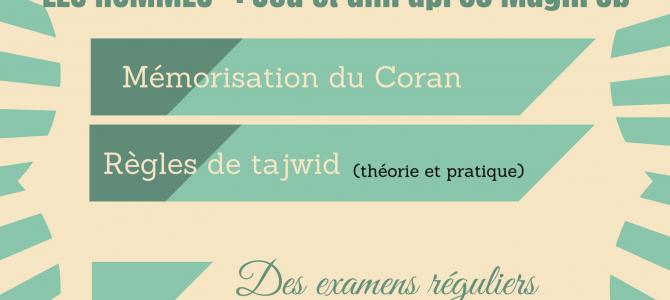 Cours de Coran