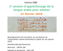 Stage Langue Arabe